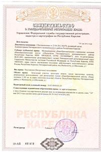 паспорт фасада здания спб