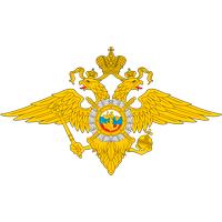 Лицензия на трудоустройство граждан Российской Федерации за пределами территории РФ