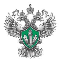 Лицензия на отходы Росприроднадзора